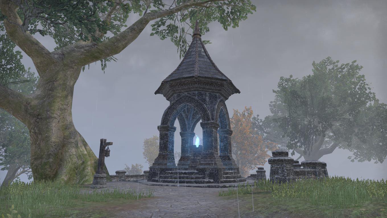 Дорожное святилище Орлиного Ручья