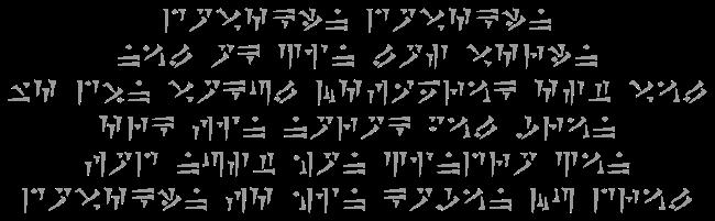 """Pieśń """"Dovahkiin"""" w Smoczym Języku (Skyrim).png"""