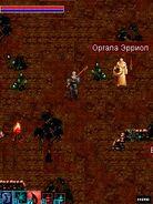 Grafika promocyjna (Morrowind Mobile)