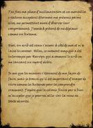 Mon journal sur les kwamas, page 2