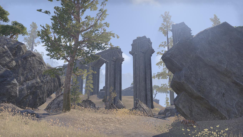 Скала акведука