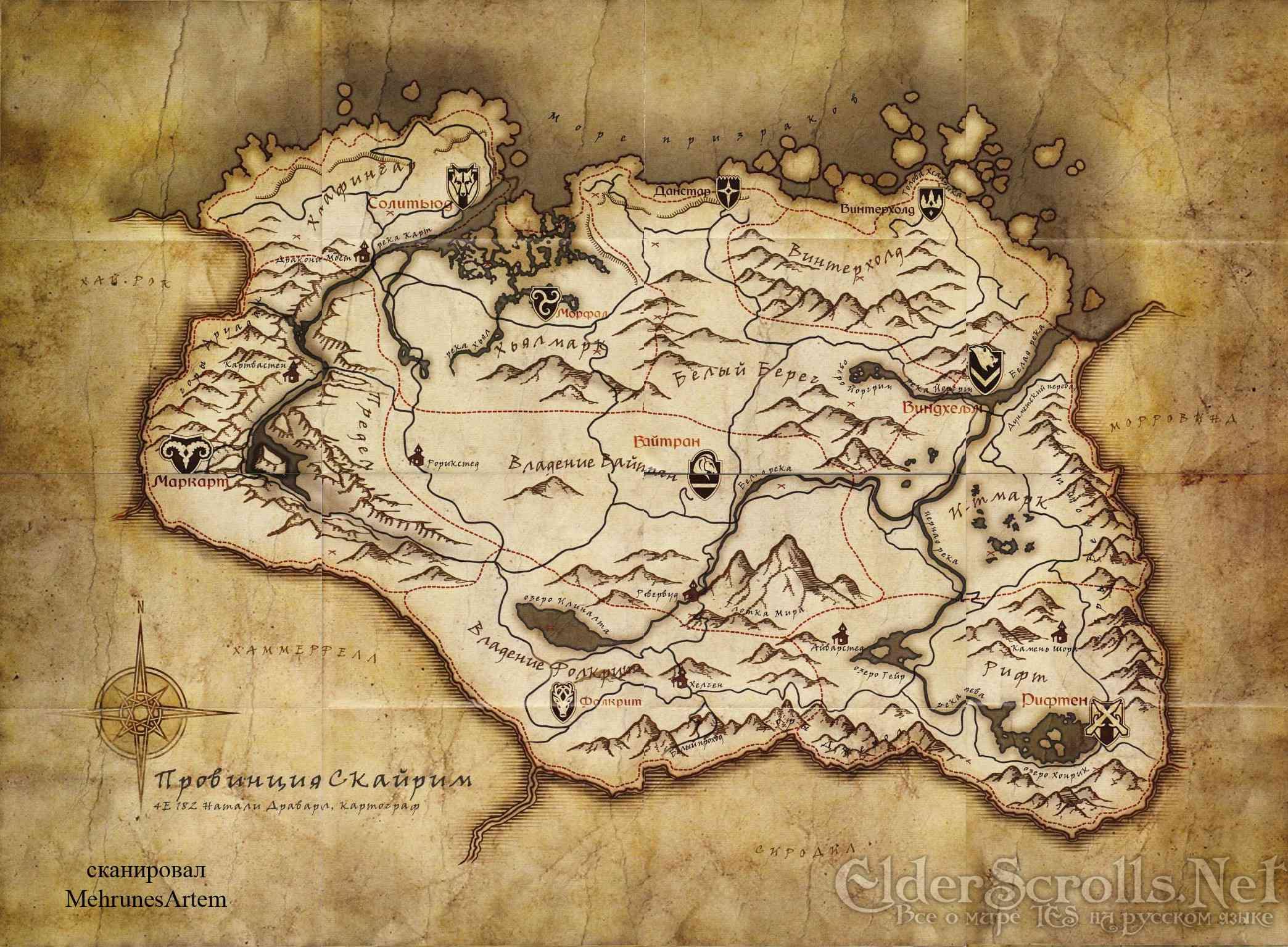 Blood Reaper/Skyrim Map Leaked Sort of