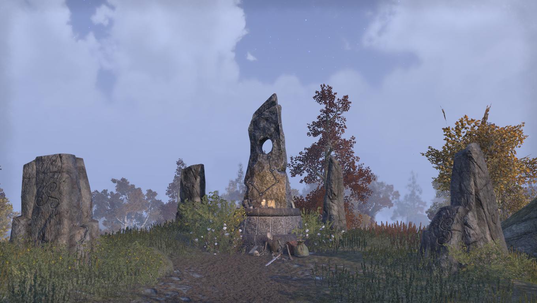 Камень Тени (Сиродил)