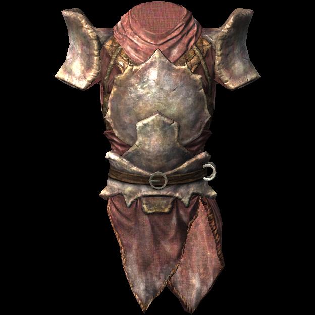 Тяжёлая хитиновая броня (Dragonborn)