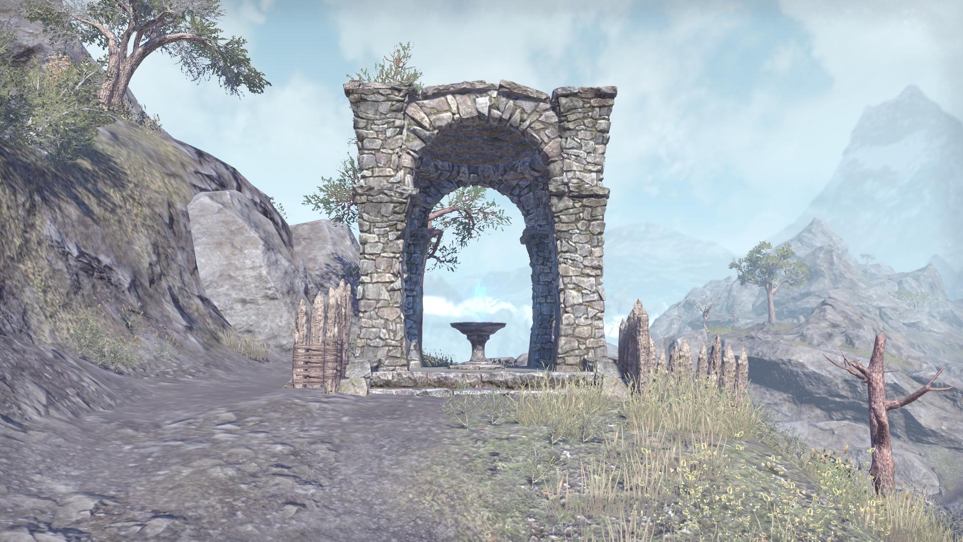 Дорожное святилище северного Маркарта