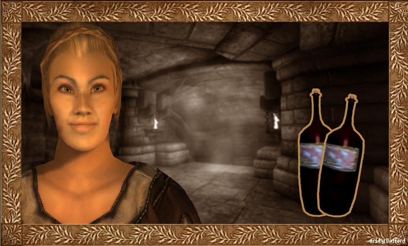 Древнее вино