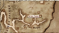 Лагерь Гранат-карта.png