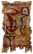 Tel Mora Banner