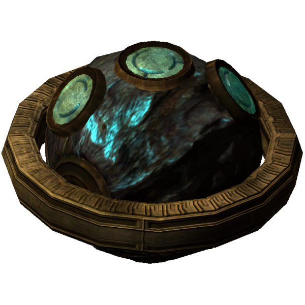 Фокусирующий кристалл (Skyrim)