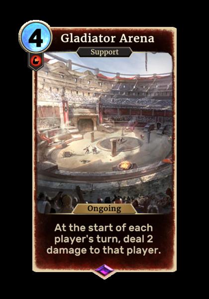 Гладиаторская арена