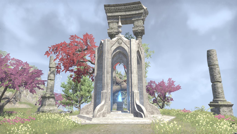 Дорожное святилище руин Элдбура