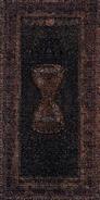 Akatosh banner