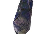 Чёрный камень душ (Skyrim)