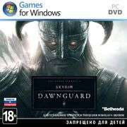 Dawnguard RUS.jpg