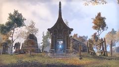 Дорожное святилище башни Хонрик.png