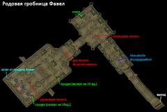 Родовая гробница Фавел. План.png