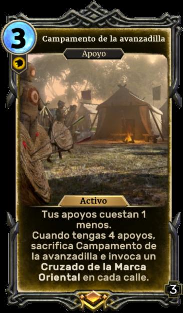 Campamento de la avanzadilla (Legends)