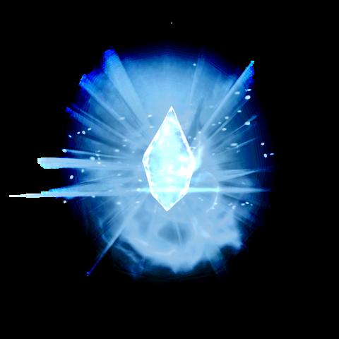 Bufera (Skyrim)