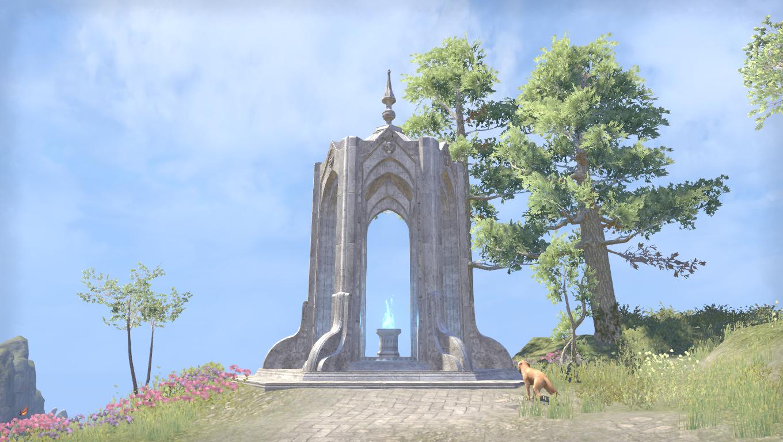 Дорожное святилище Кристальной башни
