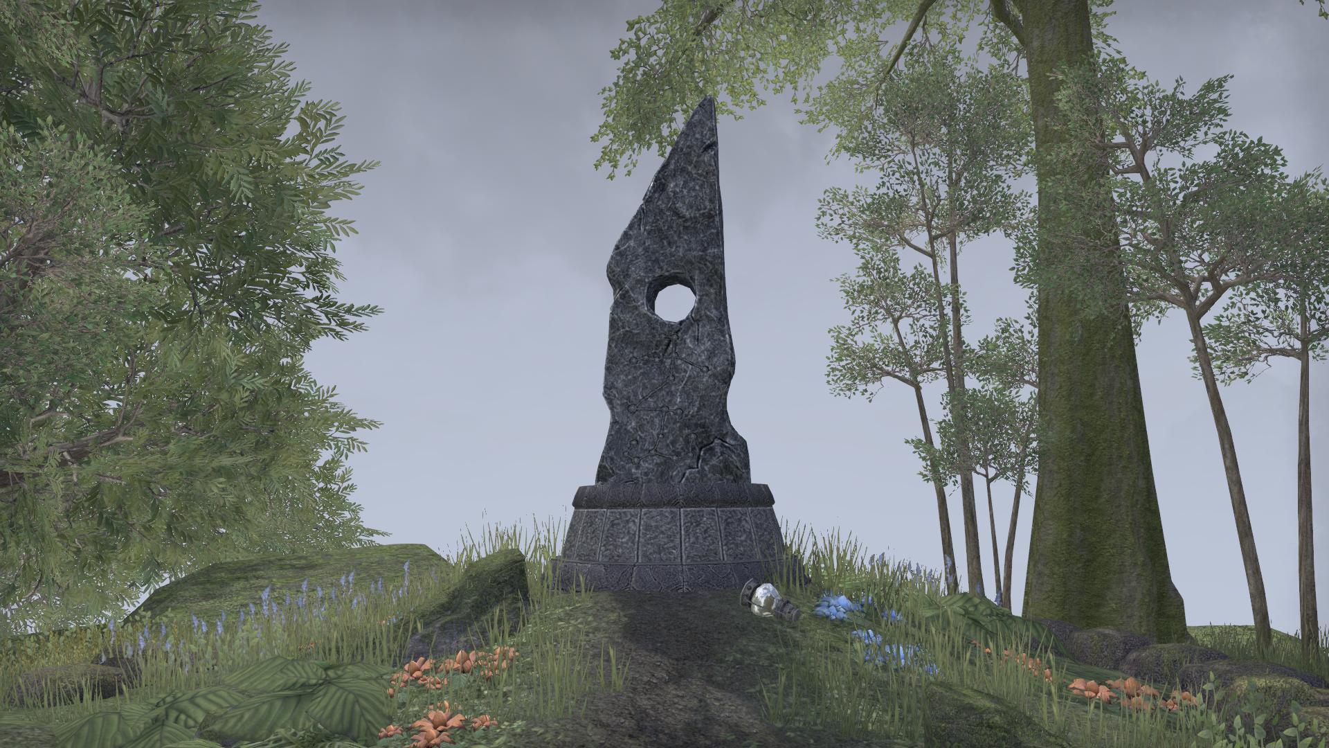 Камень Лорда (Гратвуд)
