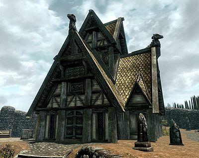 Дом клана Сынов Битвы