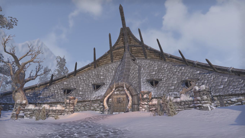 Длинный дом Фаруна