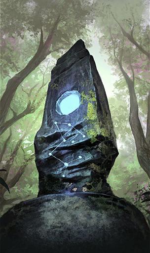 Kamień Mundus
