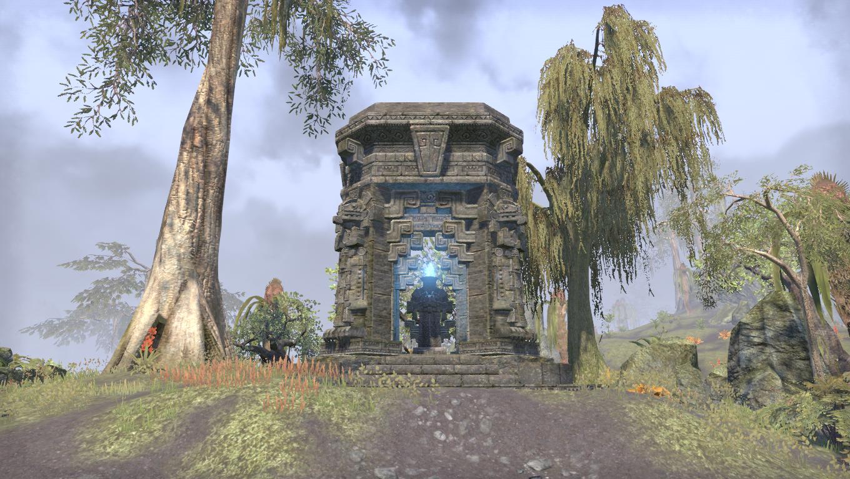 Дорожное святилище Бассейна инкубации