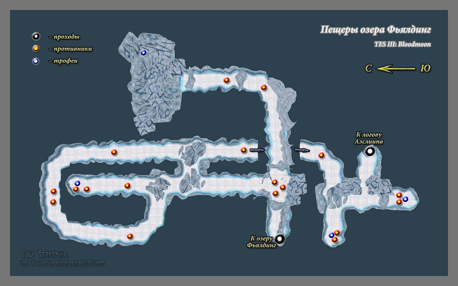 Пещеры Фьялдинга