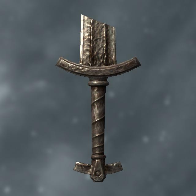 Рукоять сломанного железного меча