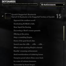Skyshard - Cyrodiil Daggerfall.png