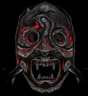 Даэдрическое лицо Бога