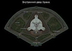 Внутренний двор Храма (план).png