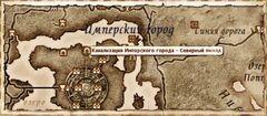 Канализация Имперского города - Северный выход. Карта.jpg