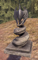Символ Кинарет