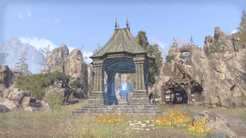 Дорожное святилище владения Иназзура