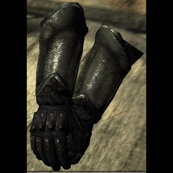 Орочьи перчатки (Skyrim)