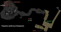 Родовая гробница Омаренов. План.png