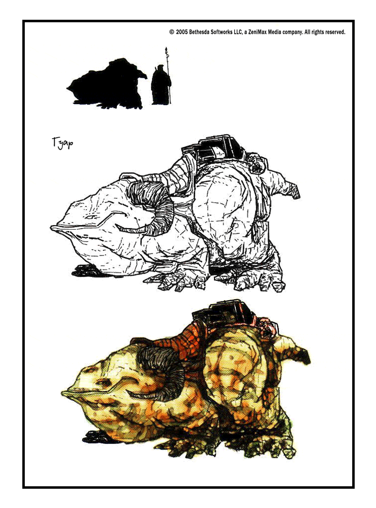 Гуар (Morrowind)