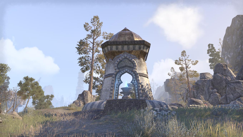 Дорожное святилище Архива Искателя
