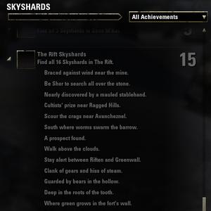 Skyshard - The Rift.png