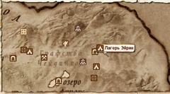 Лагерь Эйрин - карта.png