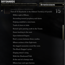 Skyshard - Cyrodiil Aldmeri.png