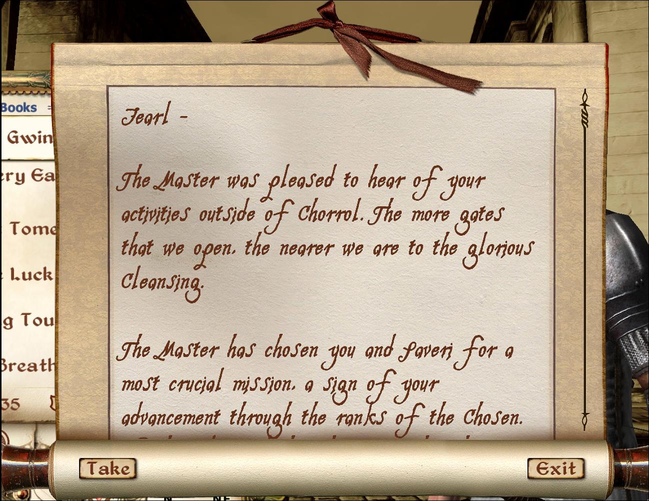 Jearl's Orders