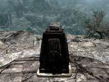 Ритуальное заклинание Разрушения