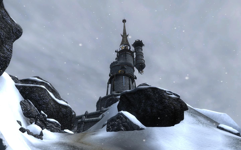 The Elder Scrolls IV: Wizard's Tower