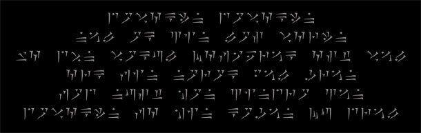 Dragon Language.jpg
