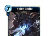Призрачный нож