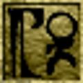 Вызов даэдрота (Morrowind)