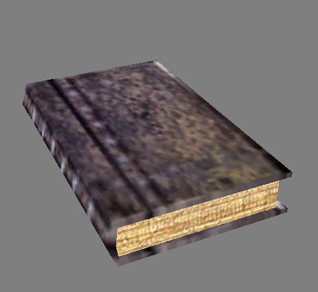 Безымянная Книга